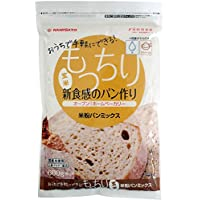 米粉パンミックス 玄米