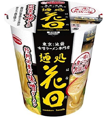 エースコック 一度は食べたい名店の味 麺処 花田 行列必至の味噌ラーメン 98g×12個 エースコック