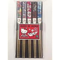 ハローキティ 和柄塗り箸5本セット ・グレー made inJapan