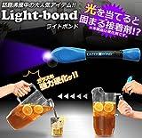 My Vision 【 光を当てるだけで 】 紫外線 接着ライト 補修 補強 修理 (接着後は透明に) MV-PIKAKO