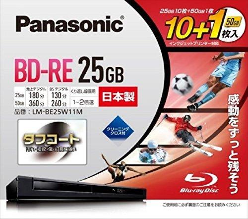 パナソニック 録画用BD-RE タフコート 10枚+1枚パック LM-BE25W11M 25GBx10枚+50GBx1枚