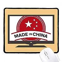 中国における中国製のエンブレムの星 マウスパッド・ノンスリップゴムパッドのゲーム事務所