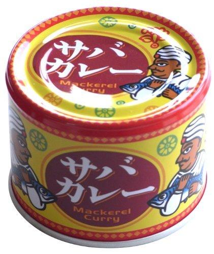 サバカレー缶