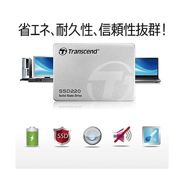 Transcend SSD 480GB 2.5...の紹介画像4