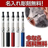 電子タバコ 電子たばこ 電子タバコ ベポライザー イーグルスモーク EAGLE SMOKE 電子タバコ(ホワイト)