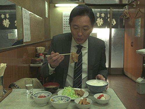 第02話「東京都新宿区淀橋市場の豚バラ生姜焼定食」
