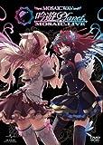 吟遊Planet☆MOSAIC.LIVE DVD(初回限定盤)[DVD]