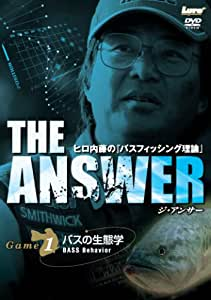 THE ANSWER -Game 1:バスの生態学- [DVD]