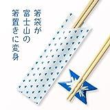 箸袋 ハカマ 折り紙 富士山 500枚入