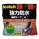 3M スコッチ 強力防水補修テープ 50mm×5m 黒 BBT-50