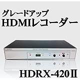 プランテック HDMI入力+AVアナログ端子搭載レコーダー HDRX-420