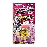 10個セット ドギーマン 薬用 ノミ 取り 蚊 よけ 首輪 効果6か月 【 猫 用】