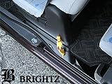 BRIGHTZ 【 BRIGHTZ タント L375S L385S 超鏡面ステンレスメッキエントランスモール 4PC 】 375 385 L375 L385 375S 385S 3514