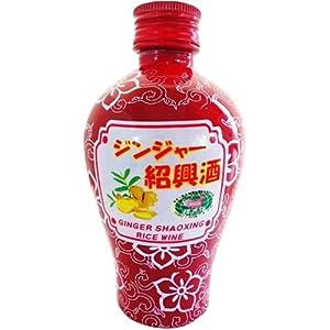 興南貿易 ジンジャー紹興酒 ガラス瓶 200ml