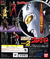 HGシリーズ ウルトラマン Part.2 (再)…「ウルトラセブン」 フィギュア (単品販売)