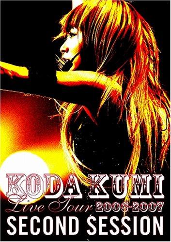 KODA KUMI LIVE TOUR 2006-2007 ~second session~ [DVD]