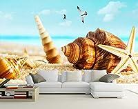 Yosot 3D壁紙ヒトデシェルTvの壁壁のリビングルームベッドルームの壁画壁画の壁紙-350Cmx245Cm