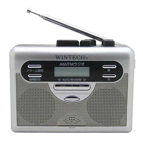 WINTECH アラームクロック搭載 AM/FMラジオ付テープレコーダー シルバー (FMワイドバンドモデル) PCT-11R