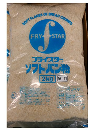 Y211010 フライスター ソフトパン粉 細目 業務用 乾燥パン粉 2kg