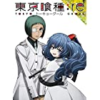 東京喰種トーキョーグール:re Vol.3 [Blu-ray]