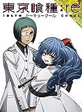 東京喰種トーキョーグール:re Vol.3 [DVD]