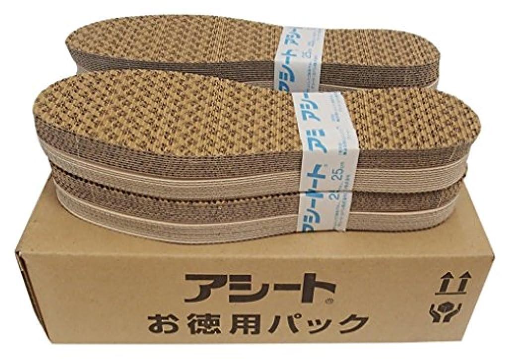 作成するシニスからかうお徳用タイプのアシートOタイプ40足入 (24.5~25cm 男性靴用)