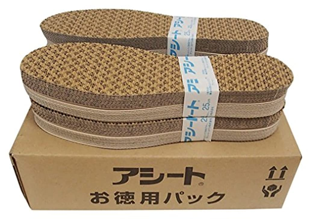 乱闘何もない隠されたお徳用タイプのアシートOタイプ40足入 (24.5~25cm 男性靴用)