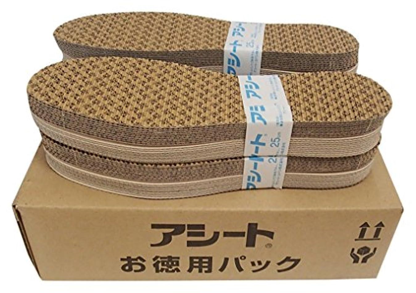 高さ爵破裂お徳用タイプのアシートOタイプ40足入 (24.5~25cm 男性靴用)