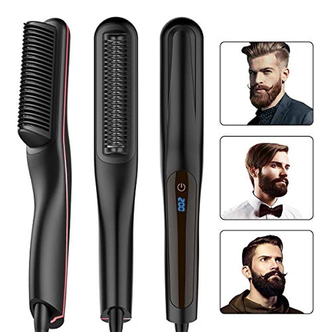 毛矯正ブラシひげ櫛-16 MM-20 MMの男性&女性電気クイックポータブル髪矯正もつれ熱ブラシを矯正,黒