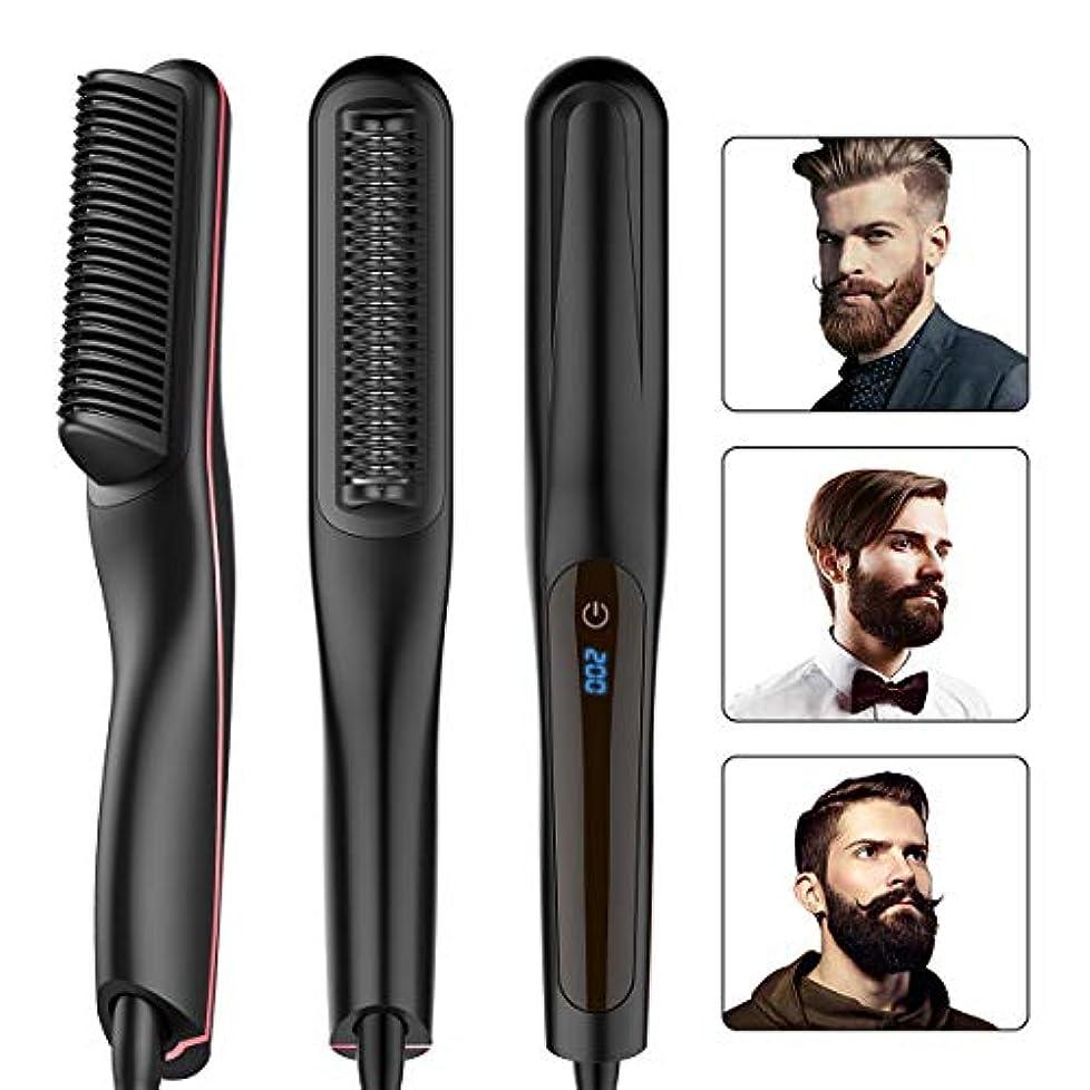 付録放射能温度計毛矯正ブラシひげ櫛-16 MM-20 MMの男性&女性電気クイックポータブル髪矯正もつれ熱ブラシを矯正,黒