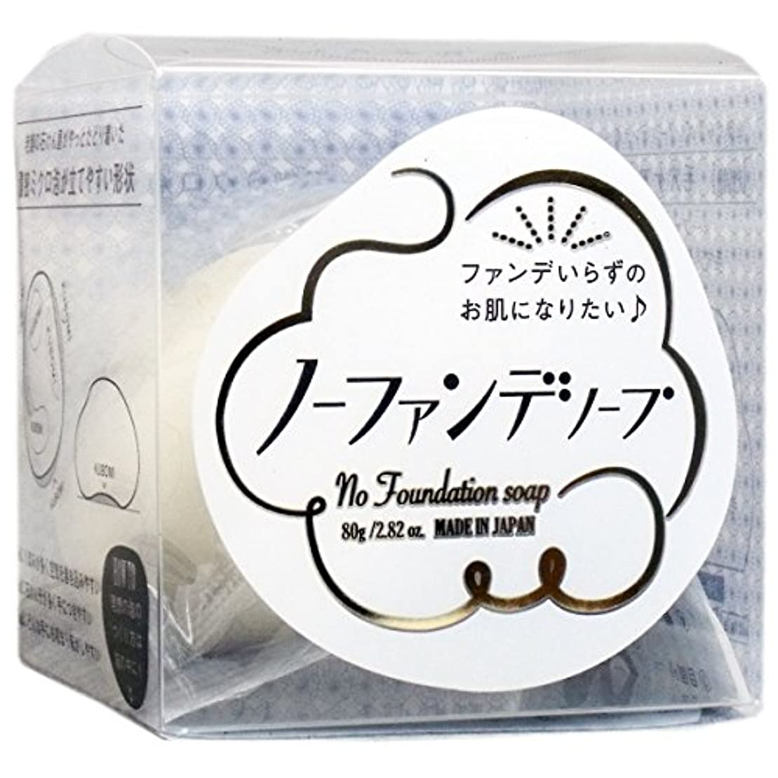 ライフルファーム劇的【まとめ買い】ノーファンデソープ 80g【×4個】