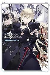 Fate/Grand Order 電撃コミックアンソロジー15 (電撃コミックスNEXT)