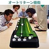 ゴルフ パターマット ゴルフ練習器具 自動返球 3m*30cm 人工芝 裏面滑り止め仕様 画像