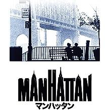 マンハッタン (字幕版)