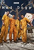 MAD DOG 3/ケープタウンの罠  VOL.2 [DVD]