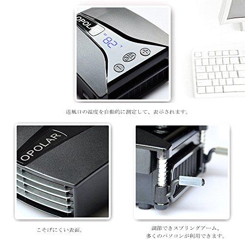 Opolar LC06 PCクーラーノート ノートパソコン冷却ファン  吸引式クーラー pcクーラーファン コンパクト 静音 温度が表示され ファンスピード調整ができ ノートPCの冷却台