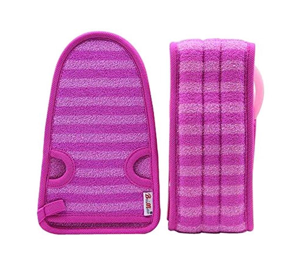 少し篭何故なの紫色の女性のための柔らかいミトンの剥離の手袋の風呂用ベルトの2