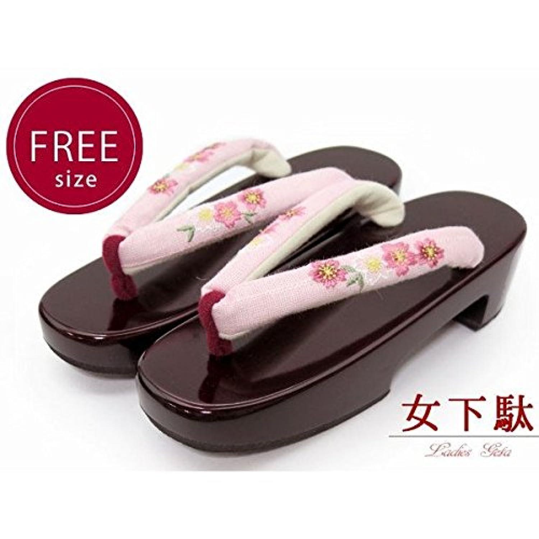 下駄 レディース 女性用 塗りげた フリーサイズ「ピンク、桜」AGT-F649