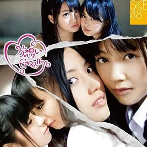 片想いFinally(DVD付B)