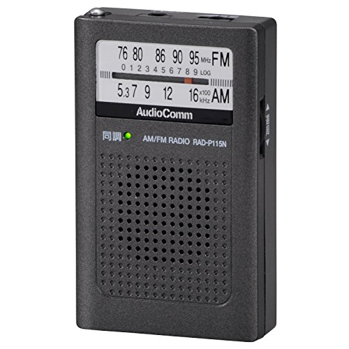 Audio Comm AM/FMポケットラジオ P115N 07-8058 ガンメタ RAD-P115N