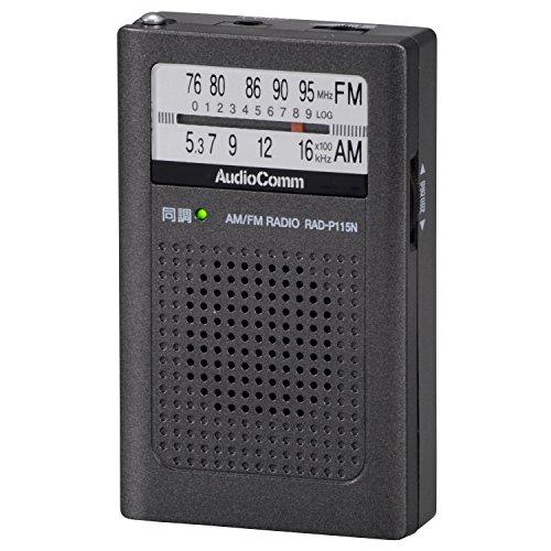 Audio Comm AM/FMポケットラジオP115N [品番]07-8058 RAD-P115N