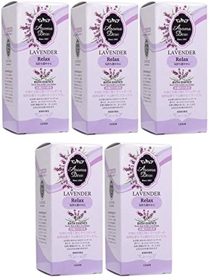 【まとめ買い】アロマデュウ 香りのバスエッセンス ラベンダーの香り 27ml【×5個】