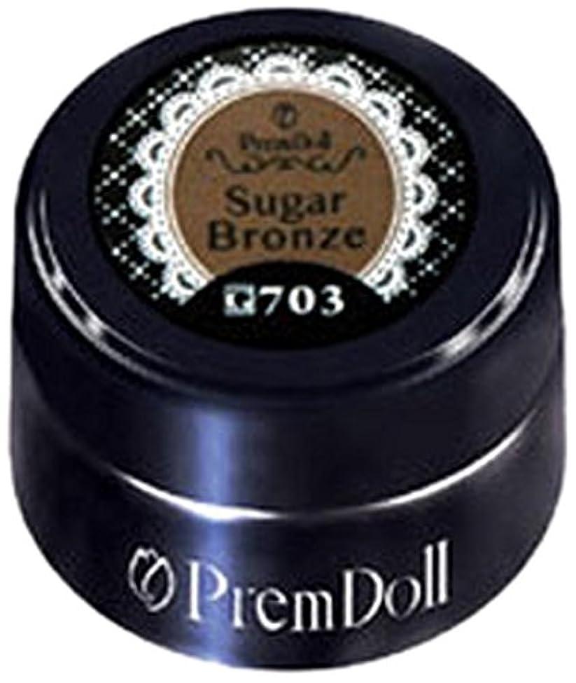 油海洋の誕生プリジェル ジェルネイル プリムドール シュガーブロンズ 3g DOLL-703