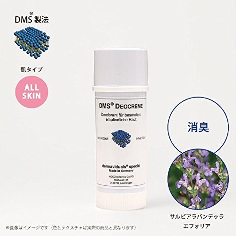 DMS デオクリーム 50mL