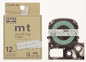 キングジム  テプラPRO マスキングテープ mt SPJ12BB ドット ペールブルー