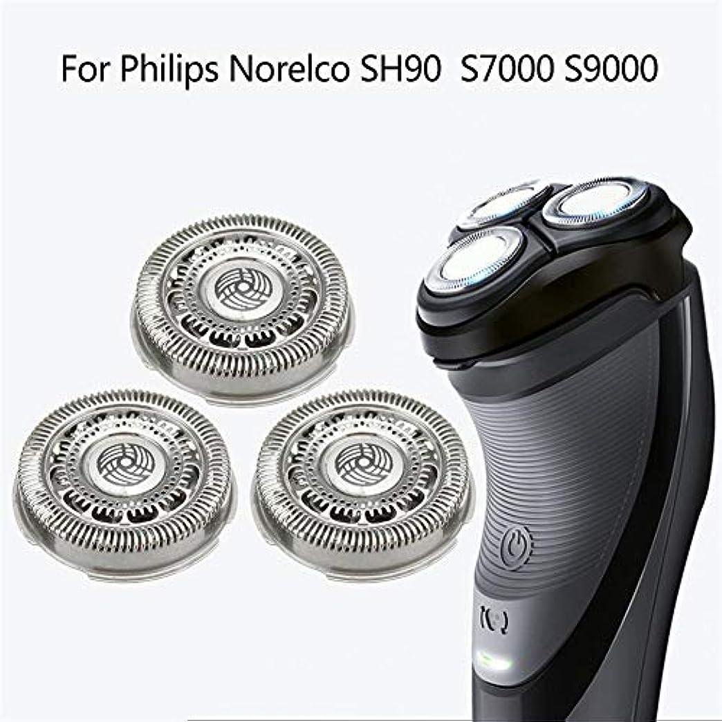ファーム国籍消毒するメンズシェーバー用 替刃 セット刃 シェーバーパーツカッターアクセサリー で作られ 効率的 Norelco SH90 S7000 S9000
