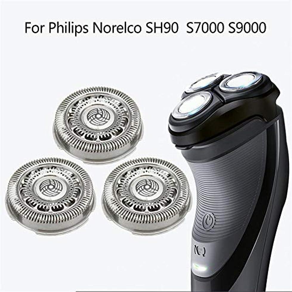 モロニックマイクロプロセッサ重要メンズシェーバー用 替刃 セット刃 シェーバーパーツカッターアクセサリー で作られ 効率的 Norelco SH90 S7000 S9000