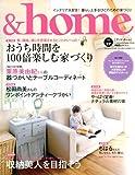 &home(27) (双葉社スーパームック) 画像