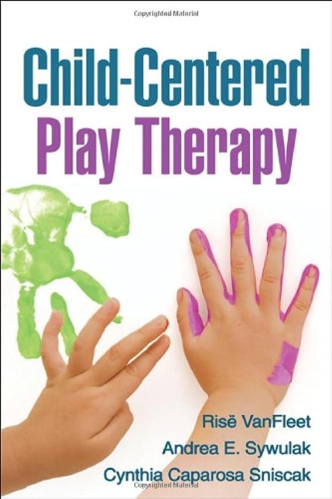 有限ちょうつがい知恵Child-Centered Play Therapy