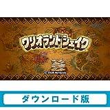 ワリオランドシェイク 【Wii Uで遊べるWiiソフト】 [オンラインコード]